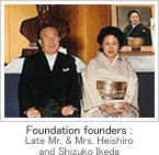Foundation founders :