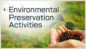 Inquiries about environmental preservation activity