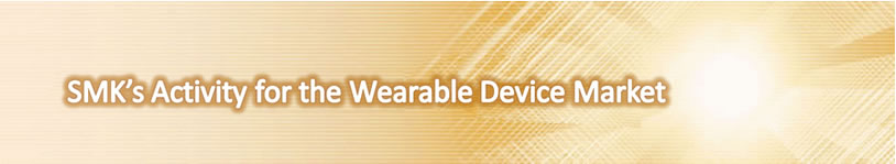 WEARABLE market